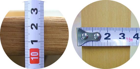 キャレルの個別ブースは、サイドパネルが36mmの厚み、その他は25mmの厚みがあります。